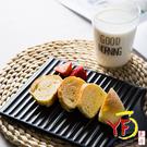 餐桌系列 歐式單孔正方烤盤(白/黑/紅)...