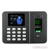 ZKTeco/中控智慧指紋考勤機手指打卡機員工上班簽到機打卡器zk3960下班指紋式科技識別器一體機 MKS