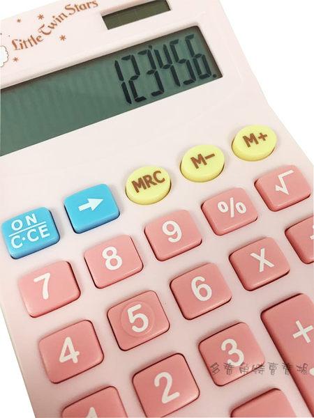 雙子星12位桌上計算機 TS-200
