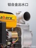 汽油機水泵農用抽水機高壓高揚程2寸3寸柴油機自吸抽水泵灌溉水泵  (橙子精品)