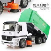 兒童男孩超大號仿真慣性環衛工程車垃圾車可升降耐摔玩具 滿598元立享89折