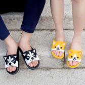 狗耳拖鞋夏季室內防滑情侶款居家鞋軟底拖鞋