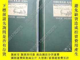 二手書博民逛書店【罕見】《through asia》通過亞洲,全兩卷,1898年