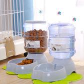 派趣寵物貓狗自動喂食器貓咪自動飲水器狗食盆水碗狗貓咪飲水機【一周年店慶限時85折】