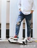 兩輪體感電動扭扭車成人智慧漂移思維步車兒童雙輪平衡車 優家小鋪igo