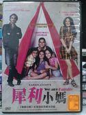 影音專賣店-Y89-078-正版DVD-電影【犀利小媽】-親親小媽原著劇本改編 三個傻瓜女主