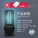 消毒燈 紫外線殺菌燈家用USB充電紫外線...