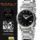 【完全計時】手錶館│BAKLY 瑞士石英機蕊晶鑽鋼帶腕錶 BAS6016-1大 銀禮物