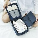 收納袋鞋盒戶外旅行收納袋便攜運動鞋收納包...