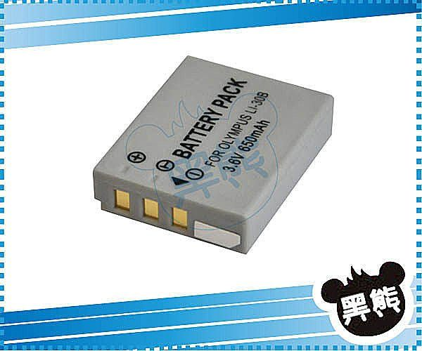 è黑熊館é OLYMPUS 數位相機 u-mini Digital S Stylus Verve Digital S 專用