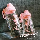 玻璃杯-水杯女學生版清新簡約可愛粉便攜玻璃水杯子創意茶杯隨身杯