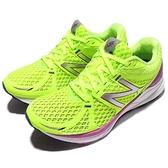 【四折特賣】New Balance 慢跑鞋 WPRSMHT 黃 紫 螢光 運動鞋 路跑 女鞋【ACS】 WPRSMHTD