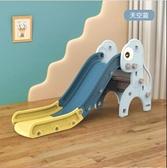兒童滑滑梯室內游樂場小型滑梯家用多功能幼兒園寶寶滑梯小孩玩具