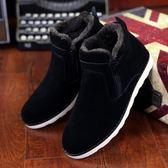 雪地靴男士短靴棉靴韓版潮流男鞋子加絨保暖棉鞋馬丁鞋男靴子    傑克型男館