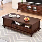 實木茶几簡約客廳長方形小戶型多層帶抽屜櫃多功能電視櫃組合整裝