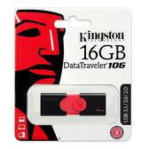 [哈GAME族]滿399免運費 可刷卡 Kingston 金士頓 DT106 16GB DataTraveler 106 USB3.0 隨身碟