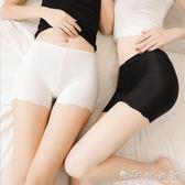 安全褲防走光女內外穿蕾絲三分打底褲保險褲薄款無痕短褲 晴天時尚館