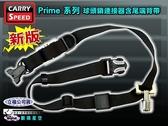 《飛翔無線3C》CARRY SPEED 速必達 新版 Prime 系列 球頭鎖連接器含尾端背帶 FS-SLIM / Extreme / FS-PRO