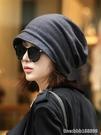 頭巾帽 帽子女秋冬時尚包頭帽韓版針織套頭堆堆帽頭巾百搭月子帽毛線帽潮 星河光年