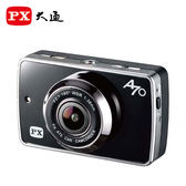 PX 大通 星光夜視行車紀錄器 A70