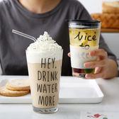 創意透明玻璃早餐杯冷飲杯家用果汁杯水杯牛奶杯奶昔杯飲料杯 免運快速出貨