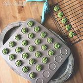 學廚金色不沾馬卡龍曲奇餅30連模家用烤箱烤盤烘焙工具模具「Chic七色堇」