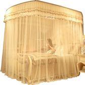 伸縮蚊帳 支架落地公主風U型1.5m 家用1.8m床加密1.2加厚2米紋賬 黛尼時尚精品
