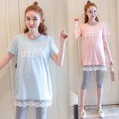 中大尺碼 純棉寬鬆短袖大碼上衣孕婦夏裝套裝時尚款2018新款LJ7502『夢幻家居』