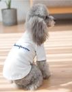 泰迪小狗狗春秋薄款小型幼犬比熊博美貓咪夏天背心寵物 洛小仙女鞋