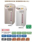 TIGER 虎牌4.0L微電腦電熱水瓶PDR-S40R(白)