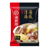 《即期良品》海底撈-清湯湯底110公克/包(2020/12/16))【合迷雅好物超級商城】