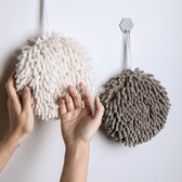 擦手巾舍里雪尼爾擦手球廚房速干毛巾擦手巾衛生間掛式擦手布吸水巾加厚伊芙莎