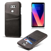 手機殼 適用LG V20手機殼皮質LG V30插卡保護套皮殼LG V30 潮V40防摔皮套