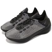 【五折特賣】Nike 慢跑鞋 EXP-X14 黑 灰 透明鞋面設計 男鞋 舒適緩震 運動鞋【PUMP306】 AO1554-004