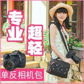 背包 相機包 佳能 女單肩 70D 100D 700D 600D 60D單反 攝影包  出門旅遊 E起購