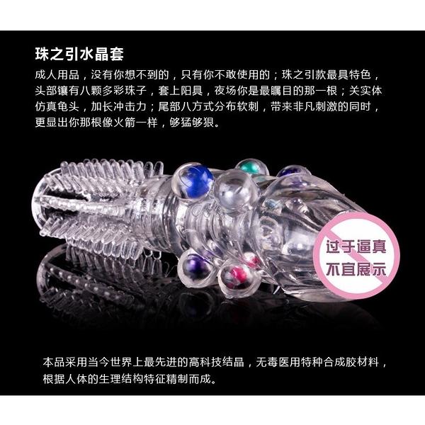 台灣現貨天天寄【粉紅菲菲】水晶套 加粗加大型 帶珠狼牙套 龍珠套 T0025
