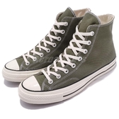 Converse Chuck Taylor All Star 70 墨綠 高筒 米白仿舊 奶油底 基本款 男鞋 女鞋【ACS】 162052C