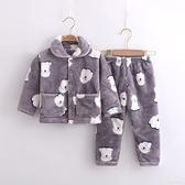 新款兒童睡衣套裝法蘭絨秋冬季加厚保暖男女寶寶家居服長袖珊瑚絨 夏季新品