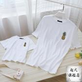 親子裝 2020網紅親子裝一家三口夏裝時尚四口母子母女裝菠蘿短袖兒童t恤-快速出貨