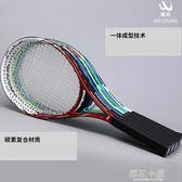 碳素網球拍 單人訓練雙人比賽初學者套餐男女式通用全QM『櫻花小屋』