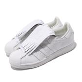 adidas 休閒鞋 Superstar FR W 白 全白 女鞋 流蘇設計 小白鞋 運動鞋 【PUMP306】 FW8154