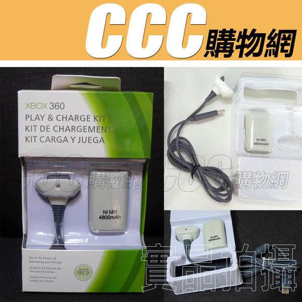 XBOX360電池+同步線組 - 無線手柄 手把 搖桿控制器 包裝款