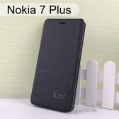 【Dapad】經典隱扣皮套 Nokia 7 Plus (6吋)