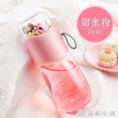 茶水分離泡茶杯女雙層玻璃杯創意隨手過濾水杯便攜花茶杯子