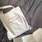 帆布袋韓風chic簡約百搭英文文藝字母句子休閒單肩帆布包購物袋  全館免運