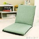 沙發靠背榻榻米坐墊單人懶人椅床上靠背椅飄窗椅陽臺地板臥室椅子 NMS蘿莉新品