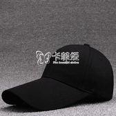 加長帽檐棒球帽全棉黑色韓版潮曬遮陽高爾夫鴨舌帽子男女  卡菲婭