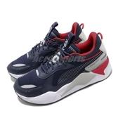【海外限定】Puma 休閒鞋 RS-X Core 藍 灰 男鞋 老爹鞋 復古慢跑鞋 運動鞋【ACS】 36966605