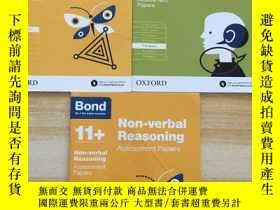 二手書博民逛書店Bond罕見11+: Non-verbal Reasoning Assessment Papers(三冊合售)詳情