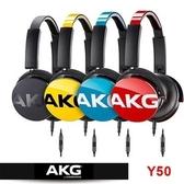 AKG Y50 紅色 3D轉軸設計 可拆線 支援手機接聽